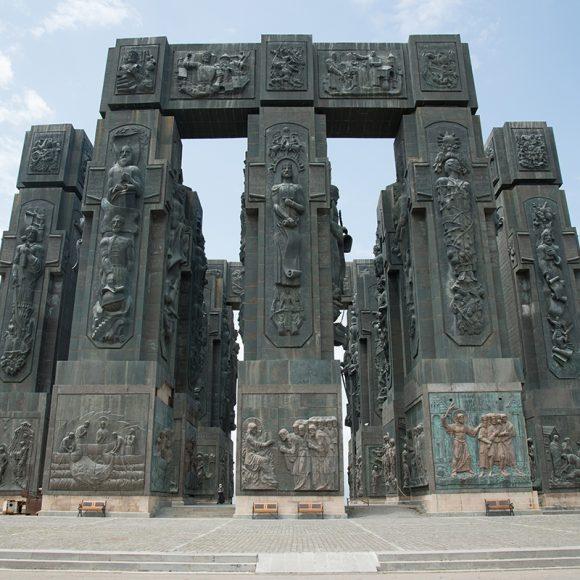 History of Georgia complex – Tbilisi, Georgia – 1981- present