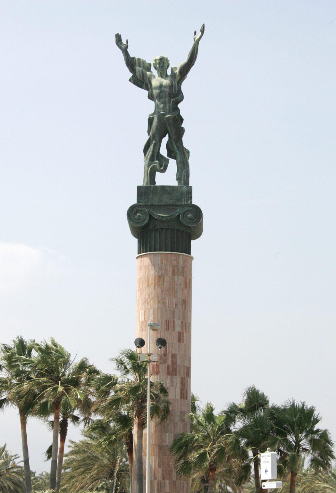 La Victoria – Marbella, Spain – 1995