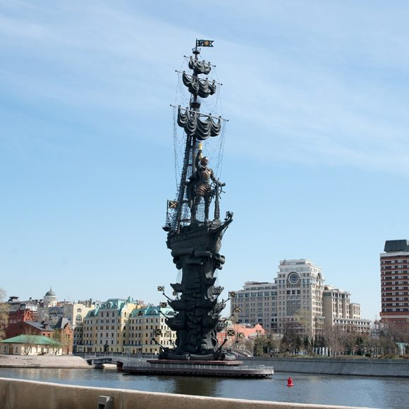 Peter the Great, or The 300th Anniversary of The Russian Navy – Moscow, Russia – 1997