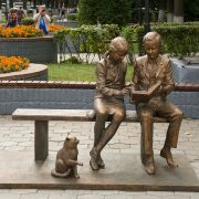 """Sculptural composition """"The Meeting Place"""""""