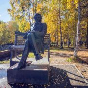 Unveiling of the Monument of Alexander Pushkin