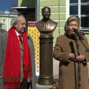 "Unveiling of the Bust of the First Russian President Boris Yeltsin in the ""Alley of Rulers"" in Moscow"