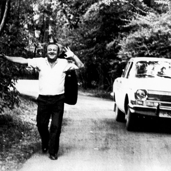 With the car won in a lottery. 1975