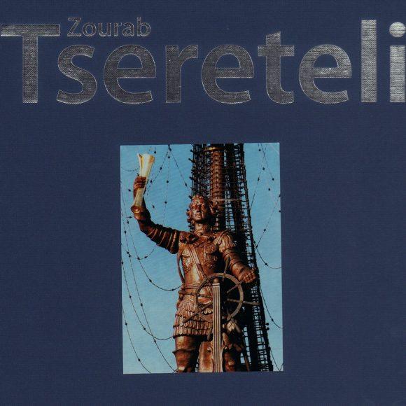 Zourab Tsereteli. Sculpture. Paris: Nikop's, 2010