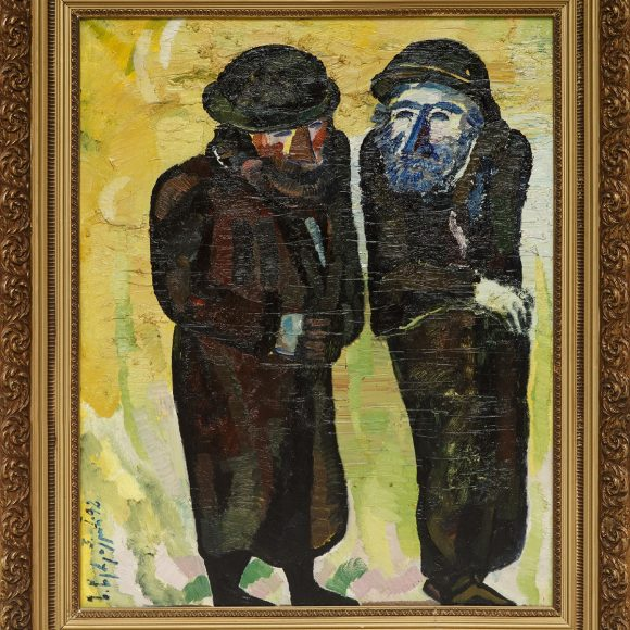 From the series «Jerusalem» – 1992